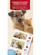 TIMBRES THEMATIQUES CHATONS & CHIOTS NATIONAUX NON PRIOR 10P